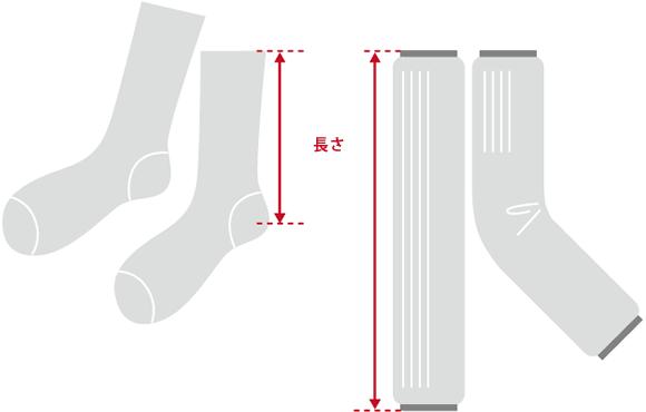 レッグウェア商品仕上がり寸法基準