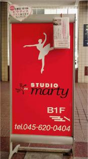 スタジオマーティ