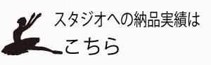 タイトル-06
