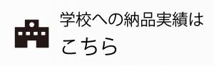 タイトル-04