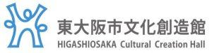 東大阪市文化創造会館
