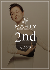 Marty Line 2nd