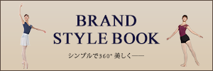 Brand Style Book